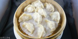 蒸餃類 Steamed Dumplings