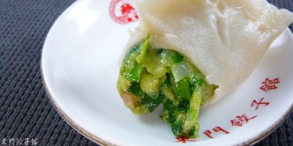 鮮肉韭菜水餃